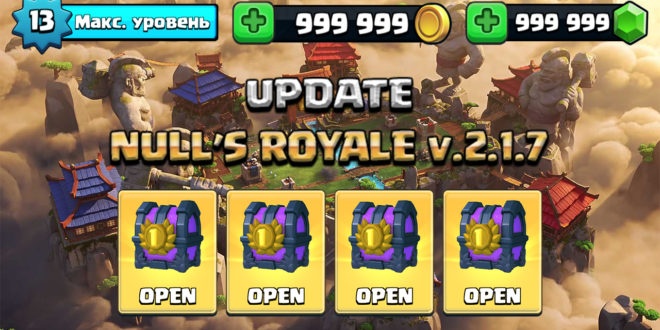 Download Null's Royale v.2.1 April update
