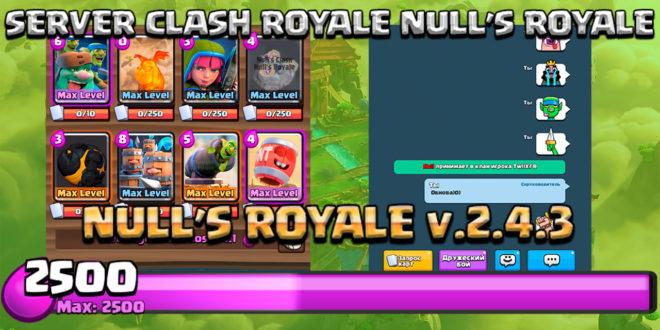 Download Null's Royale v.2.4.3
