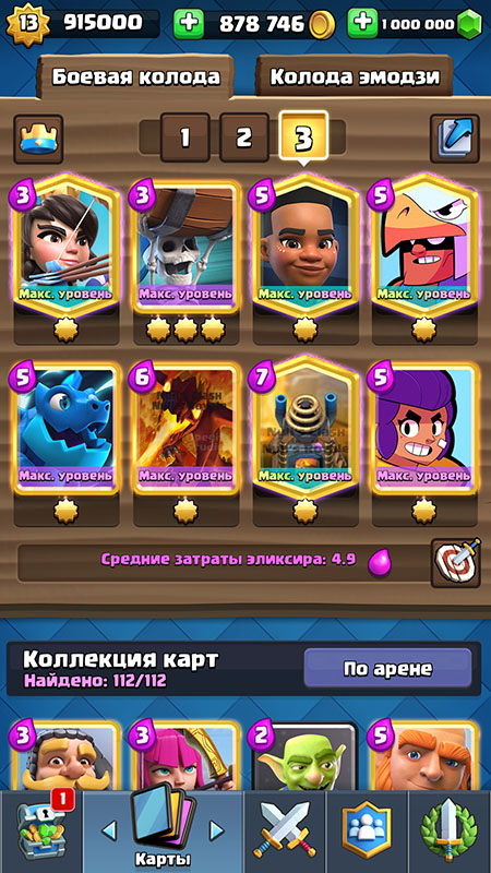 Star level of all cards - Null's Royale v.2.6
